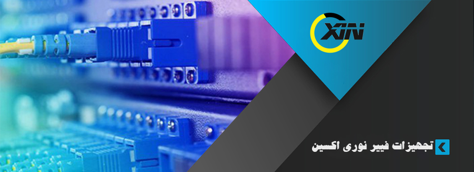 محصولات شبکه و فیبر نوری یونیکام 4