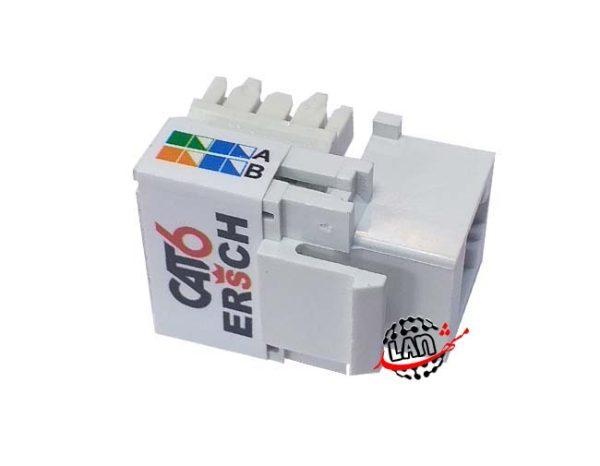 کیستون شبکه ارش - CAT 6 UTP ERSCH 2