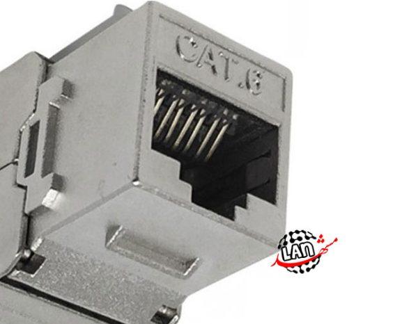 کیستون شبکه CAT 6 SFTP یونیکام
