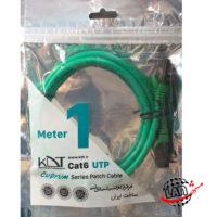 پچ کورد شبکه ۱ متری CAT6 UTP کی دی تی