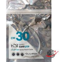 پچ کورد شبکه CAT 6 UTP 30CM KDT