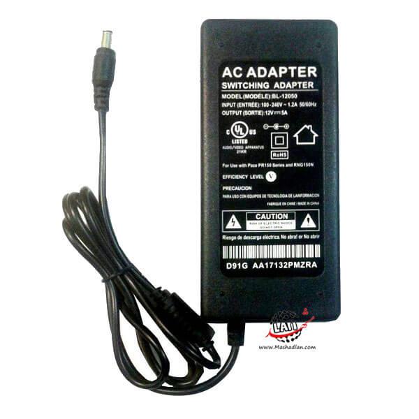 آداپتور ۱۲ ولت ۵ آمپر ۱۲V 5A بین راهی
